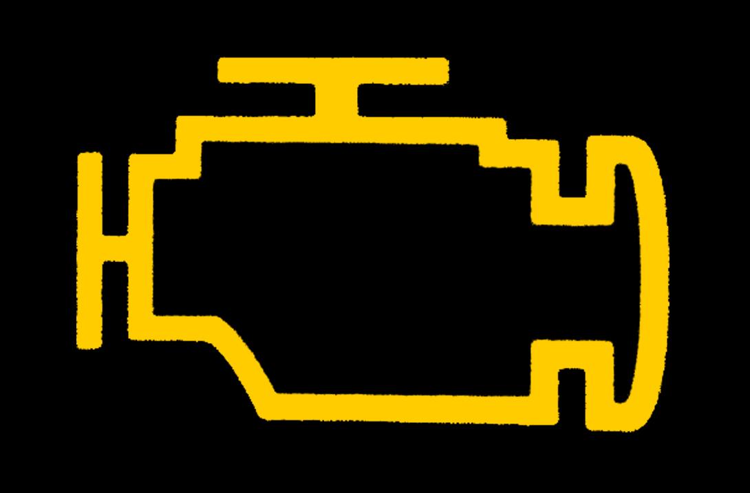 check engine light - vehicle quiz
